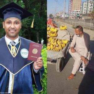 استاد دانشگاه کابل میوهفروش شد