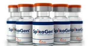 زمان توزیع واکسن «اسپایکوژن» مشخص شد