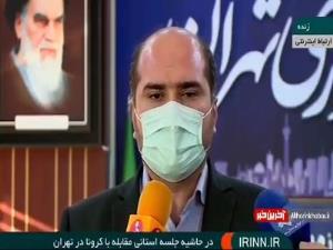 هشدار استاندار تهران درباره پیک ششم کرونا
