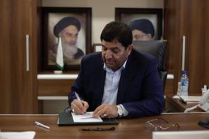 مخبر اصلاحیه مصوبه واردات گوشت مرغ را ابلاغ کرد