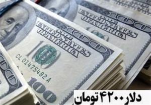 خبر تسنیم از به تعویق افتادن حذف ارز 4200 تومانی