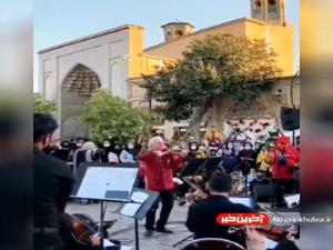 اجرای خیابانی اثر آهنگساز آرژانتینی در شیراز