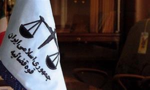 اطلاعیه قوه قضاییه درباره حکم سارق بادام هندی