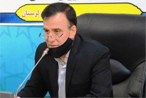 ۴۸۲۷ دادخواست کارگری و کارفرمایی در لرستان رسیدگی شد
