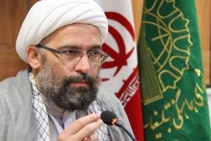 تجمع بزرگداشت ۱۳ آبان در زنجان برگزار میشود