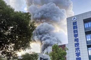 انفجار دانشگاهی در چین