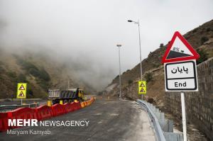 آزادراه تهران ـ شمال امشب بازگشایی میشود