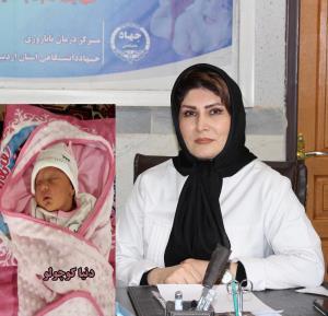 زوج اردبیلی پس از ۳۱ سال نازایی صاحب فرزند شدند