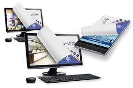 صرفهجویی ۲۰۰میلیارد تومانی با راه اندازی نسخه نویسی الکترونیکی