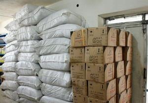 واحد عمده فروشی چای در آذربایجانشرقی ۲۵ میلیارد ریال جریمه شد