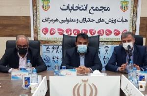 «احمد مرادی» رئیس هیات جانبازان و معلولین هرمزگان شد