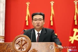 کودتای خواهر کیم جونگ اون تکذیب شد