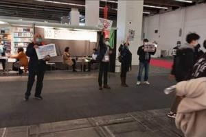 تجمع چهارنفره منافقان در نمایشگاه کتاب فرانکفورت سه دقیقه طول کشید
