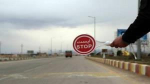 ممنوعیت ترددها در البرز همچنان ادامه دارد