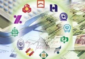 فهرست بلند بالای املاک و دارایی بانکها