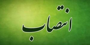 ۲ انتصاب در میراث فرهنگی استان سمنان