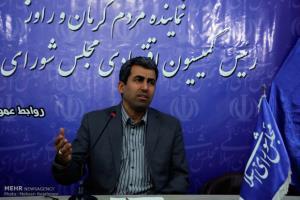 پیگیری برای حل مشکلات فعالان صنعت پسته در کرمان