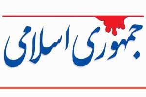 کنایه سنگین روزنامه جمهوری اسلامی به مجلس درباره جشن تولد «انریکه مورا»