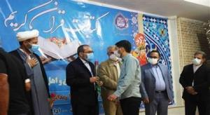 ۱۲ زندانی بدهکار مالی از زندان البرز آزاد شدند