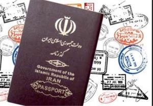 شرایط صدور روادید عراق به شهروندان ایرانی اعلام شد