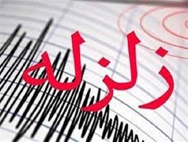 زلزله ۳.۵ ریشتری چلگرد را لرزاند