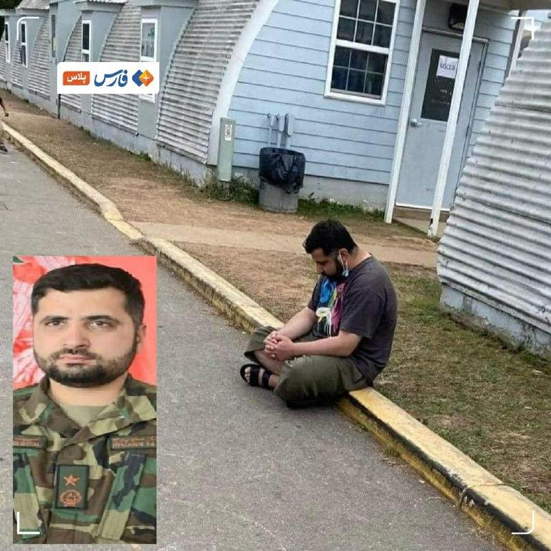 عکس/ آخرین رئیس ستاد ارتش افغانستان در اردوگاه پناهندگان!