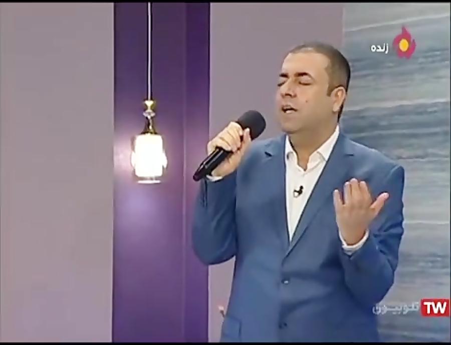 اجرای تلویزیونی پیام عزیزی از آهنگ معروف