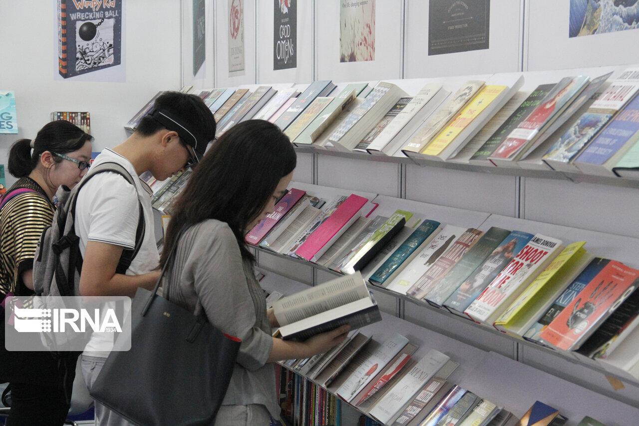 از بزرگترین نمایشگاه کتاب در آلمان تا روستاهای دوستدار کتاب در ایران