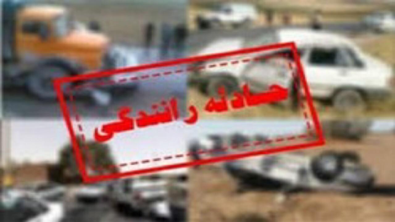 بی توجهی به جلو، بیشترین عامل تصادف در استان قزوین