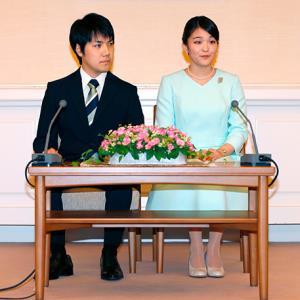 جریمه سنگین پرنسس ژاپنی بهخاطر ازدواج با مردی عادی!