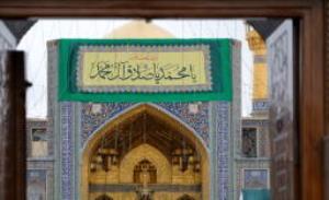 تشرف مسیحی رومانیایی به دین مبین اسلام در حرم مطهر رضوی