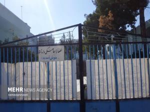 توضیحات سازمان صمت ایلام در مورد تعطیلی کارخانه شیر ایلام
