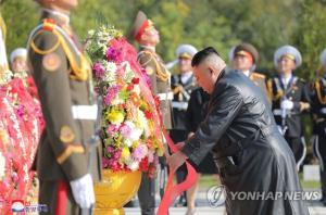 اون، روابط کره شمالی و چین را بر پایه