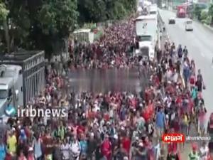 حرکت هزاران مهاجر به سمت مرز مکزیک با آمریکا