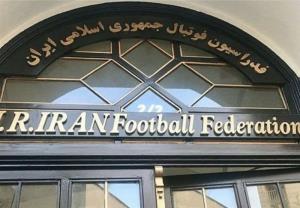 اعلام مصوبات جلسه هیئت رئیسه فدراسیون فوتبال