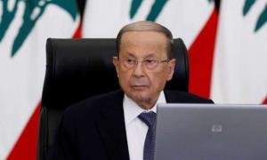 عون: سیاستمداران در تحقیقات انفجار بیروت مداخله نکنند