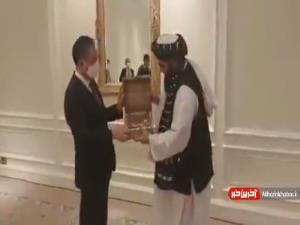هدیه طالبان به وزیر خارجه چین