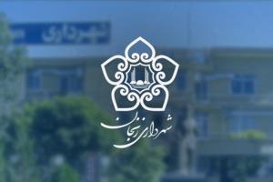 اعتراض اعضای شورای شهر زنجان به رد صلاحیت گزینه شهرداری