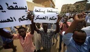 برگزاری تظاهرات در خارطوم علیه فرماندهی ارتش سودان
