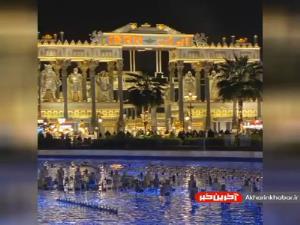 غرفه ایران را در نمایشگاه اسپو دبی ببینید