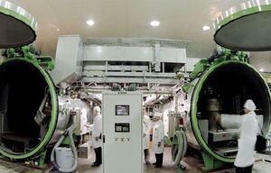 انتصابات جدید در سازمان انرژی اتمی ایران