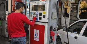 آغاز عرضه بنزین آزاد در سراسر کشور