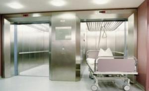 توضیحات دانشگاه علوم پزشکی درباره نقص آسانسور بیمارستان و فوت یک بیمار