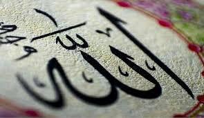 تنها یک یا الله بگو