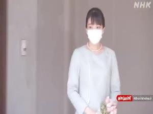 عروسی شاهزاده ژاپن با همکلاسی اش