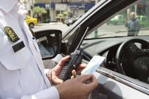 آیا در اختیار قرار دادن خودرو به شخص بدون گواهینامه جرم است؟