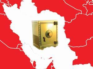 انتقاد شدید خبرگزاری «مهر» از «تسنیم»: ادعای وجود خزانه خالی در دوره روحانی کذب است