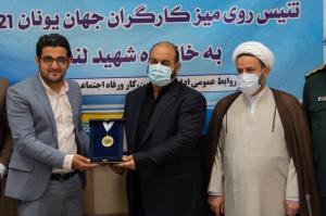 اهدای مدال طلای جهان تنیسور خوزستانی به خانواده شهید علی لندی