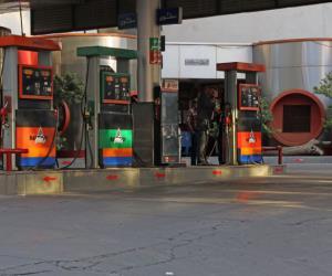 وزارت نفت: مردم خبرهای عرضه بنزین را از رسانه های رسمی پیگیری کنند