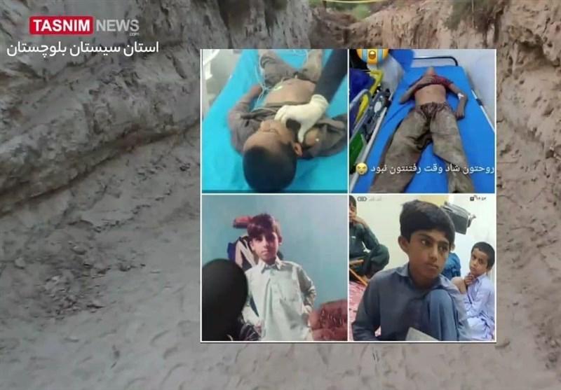 روایتی از مرگ دردناک چهار کودک در چابهار